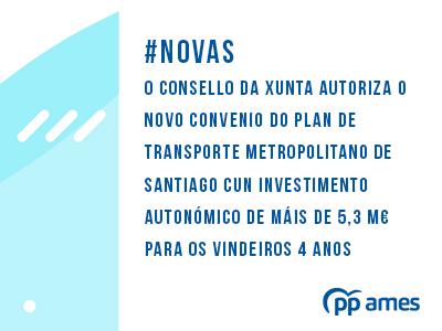 plan-transporte-metropolitano-santiago